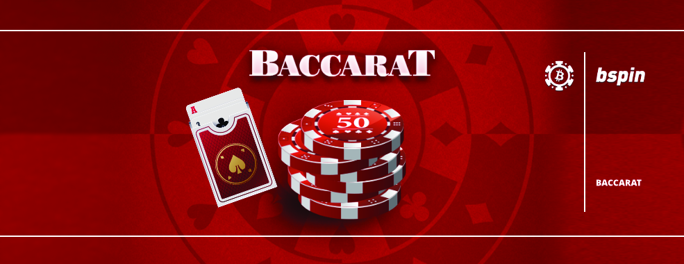 How to play Bacaratt