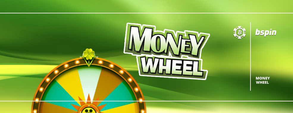 How to play money wheel