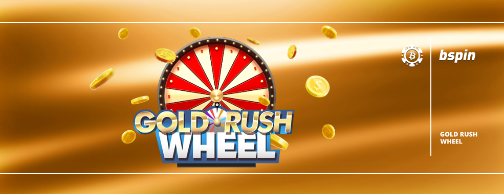 Gold_Rush_Wheel__02